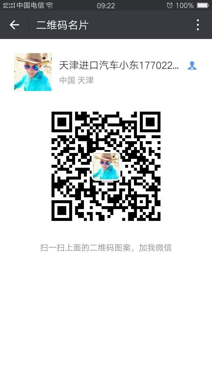 c535ec53bc3fa087.jpg