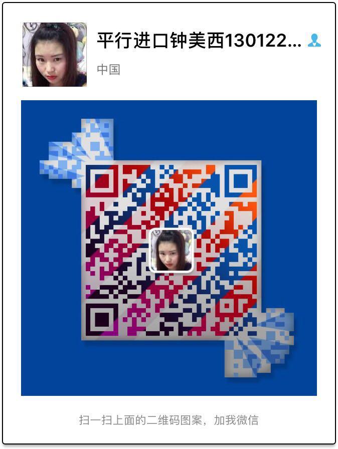 b20a3972da8f7a51.jpg