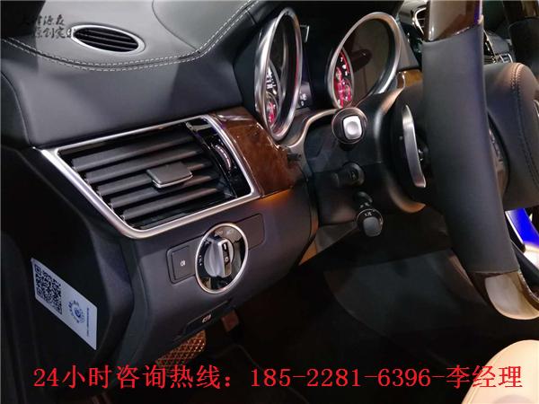 17款奔驰GLS450行情报价走势及图文详解