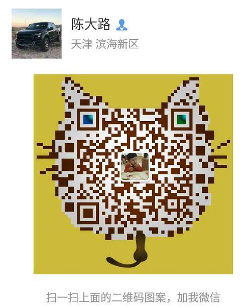 3ecdda9ae7485b8e.jpg