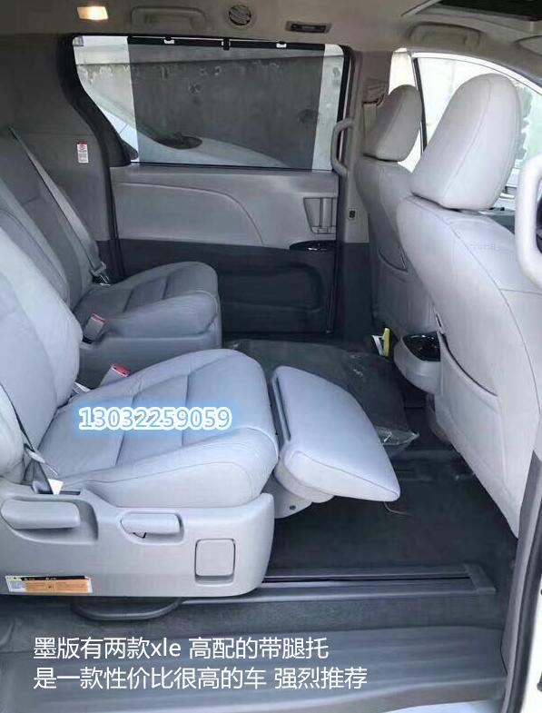 其他方面:2017款丰田塞纳轮毂方面使用了固特异轮毂偏重舒适和公