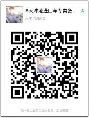 6eb8eed69b7ca538.jpg