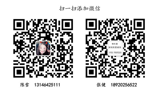 5cd7d7a3861f4119.jpg