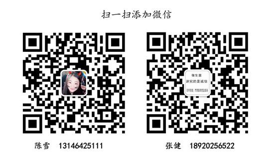 ba1fd553cb57e638.jpg