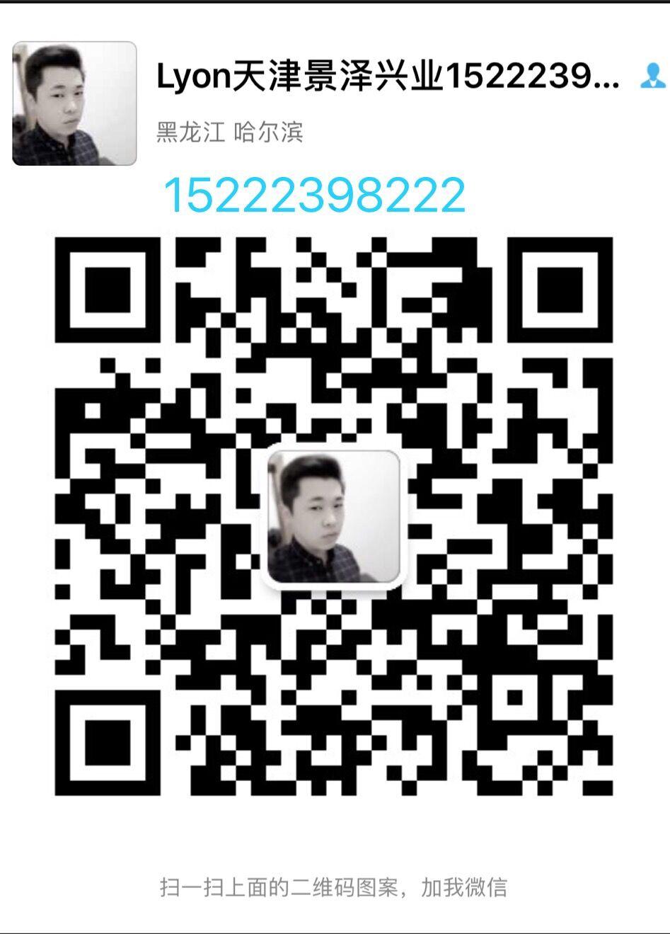 67753228c73bfa74.jpg