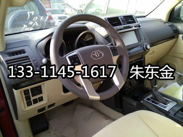 f4586cc9e119021b.jpg