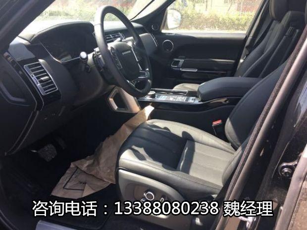 路虎揽胜行政版HSE 传承品质 豪迈质感