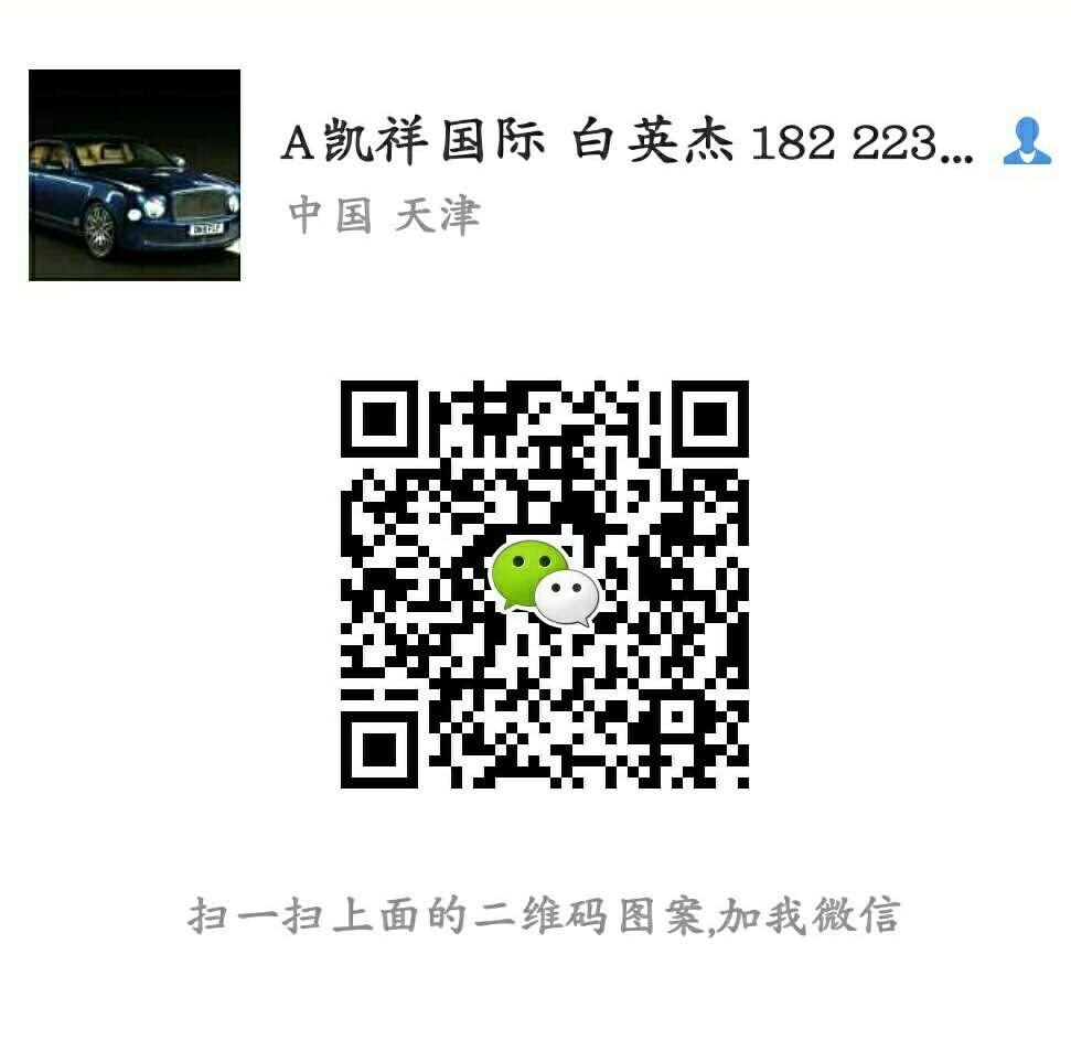 47464668685338f9.jpg