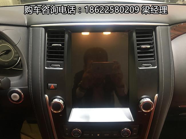 17款日产途乐xe个性定制版,多功能方向盘桃木方向盘带加热功能,中控台