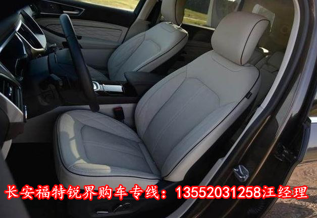 【7座SUV福特锐界四驱报价2.0T最高优惠8W】长安福特-锐界搭载了2.