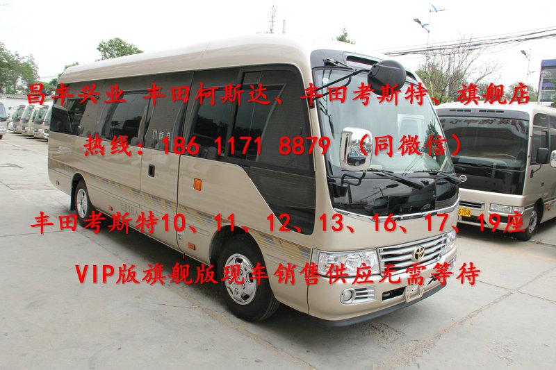 bc14391d01296f9c.jpg