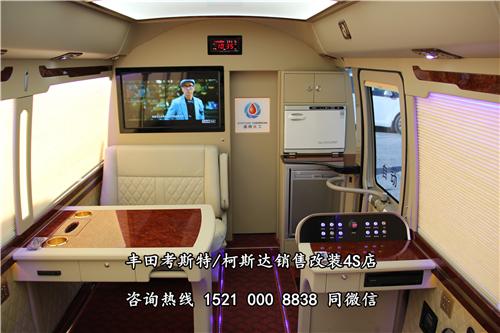 丰田考斯特14座商务车改装价格