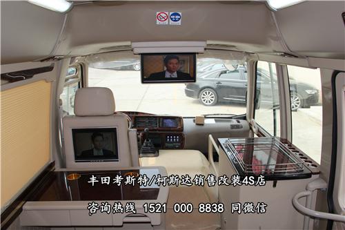 丰田考斯特12座商务车改装价格