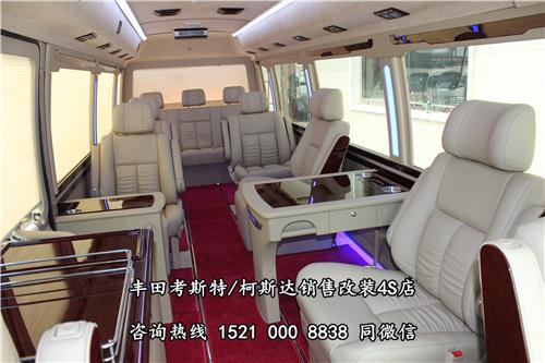 丰田考斯特10座商务车改装价格