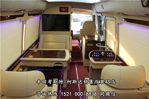 丰田考斯特13座商务车改装价格
