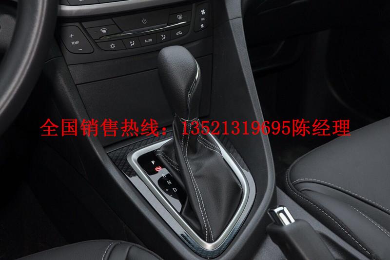 别克英朗1.5L自动精英全系低报价及图片高清图片