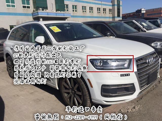 e64cf7ba7a40f07d.jpg