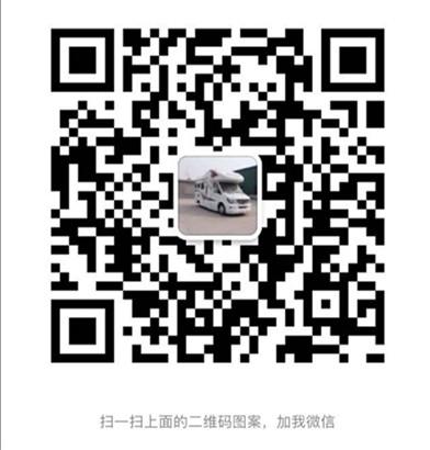 577fc97f45485133.jpg