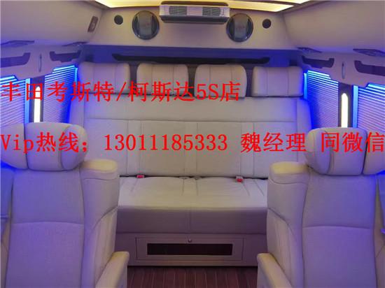 9a35b5ccadec7fa6.jpg