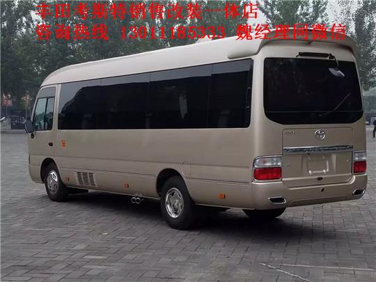 bfc4c70e5301d270.jpg