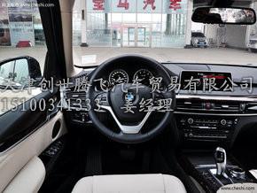 2014款宝马X5美规版 现车促销价热卖 -宝马X5