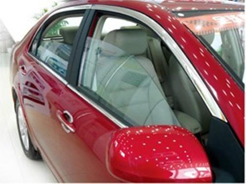全球鹰汽车装饰全部打折 限时抢购 -吉利远景高清图片