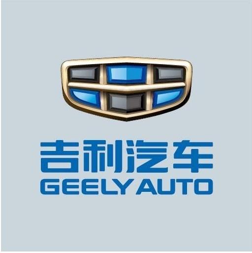 吉利汽车打造新品牌战略全新的发展模式