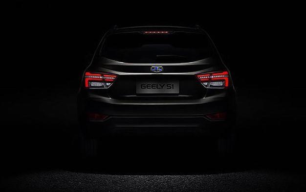【吉利S1定位跨界SUV 计划将于今年内上市_中机金鼎吉利汽车企业新高清图片