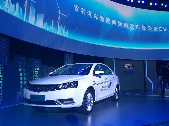 【吉利汽车新能源技术强将——帝豪EV300_中机金鼎吉利汽车企业新高清图片