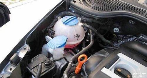 汽车防冻液少影响大吗?底到最低刻度下面,2年了换新还是添加?
