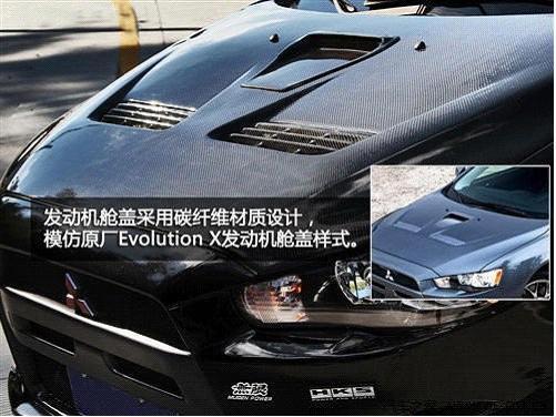 三菱EVO跑车替身 三菱翼神改装变身EVO -翼神高清图片