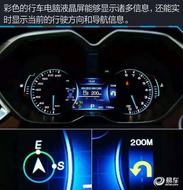 【东南DX7 十万左右能买到的四十万配置_康达汽车工贸企业新闻】 - 高清图片