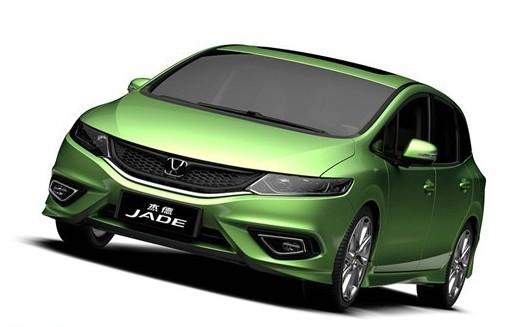 【concept s正式命名为jade(杰德)_珠海南田汽车企业