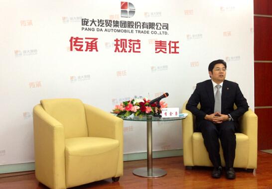 汽车营销集团?近日,庞大集团总经理李金勇接受凤凰汽车专访高清图片
