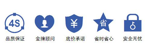 logo logo 标志 设计 矢量 矢量图 素材 图标 531_174