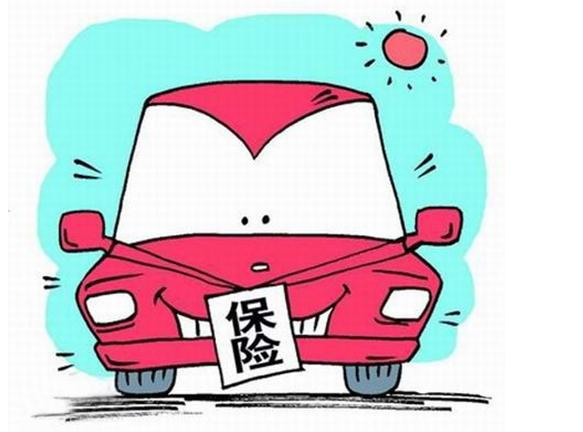 汽车保险怎么买最合适?   知乎