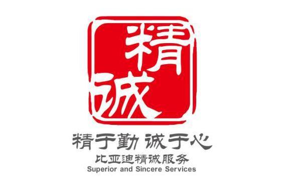 青岛金环logo