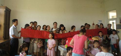 广慈残疾儿童福利院