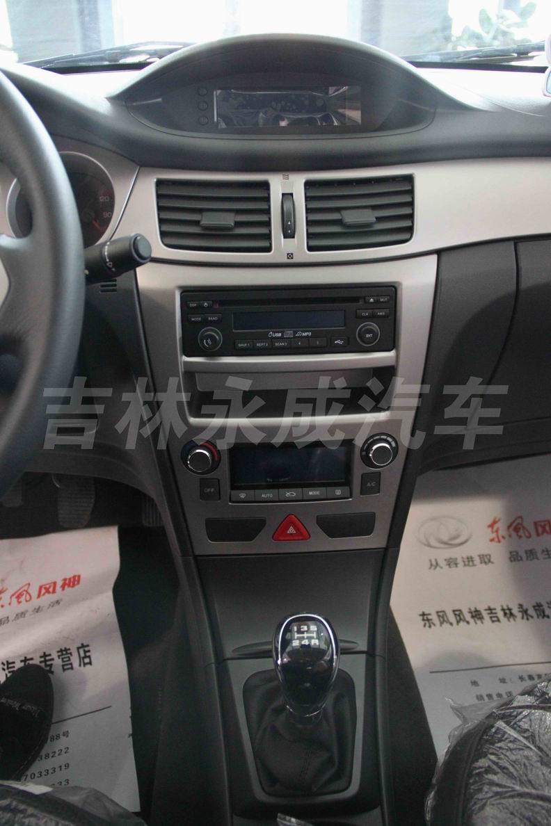 标志雪铁龙的-【东风风神2011款H30 CROSS 着陆吉林永成专营店_高清图片