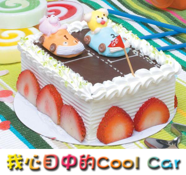 青岛韩亚汽车diy蛋糕亲子活动等您来参与