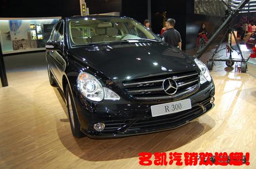 奔驰r级现车 全国通发 优惠高达8万元高清图片