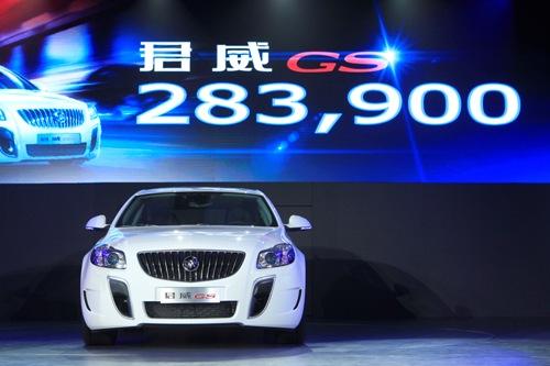 【30万元以内高性能轿跑车的巅峰之作_德鹏汽车新闻】 - 网高清图片
