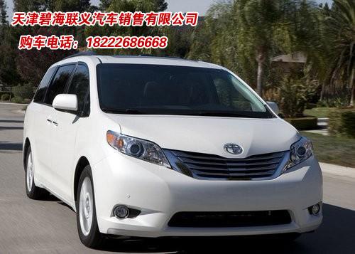 2010款2011款丰田塞纳2.7 3.5 天津保税区现车促销高清图片