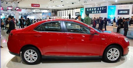 荣威550插电式混合动力轿车 -荣威550高清图片