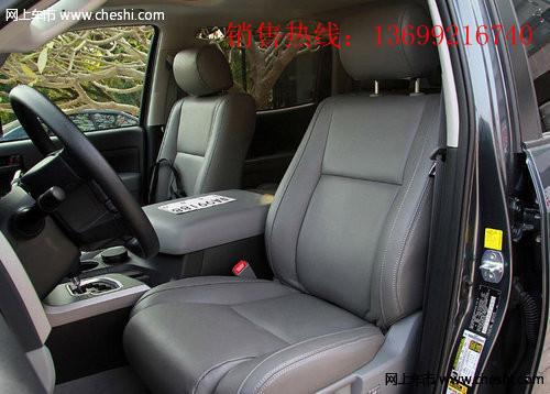 丰田坦途皮卡改装前脸 坦途改装后盖 平盖价格高清图片