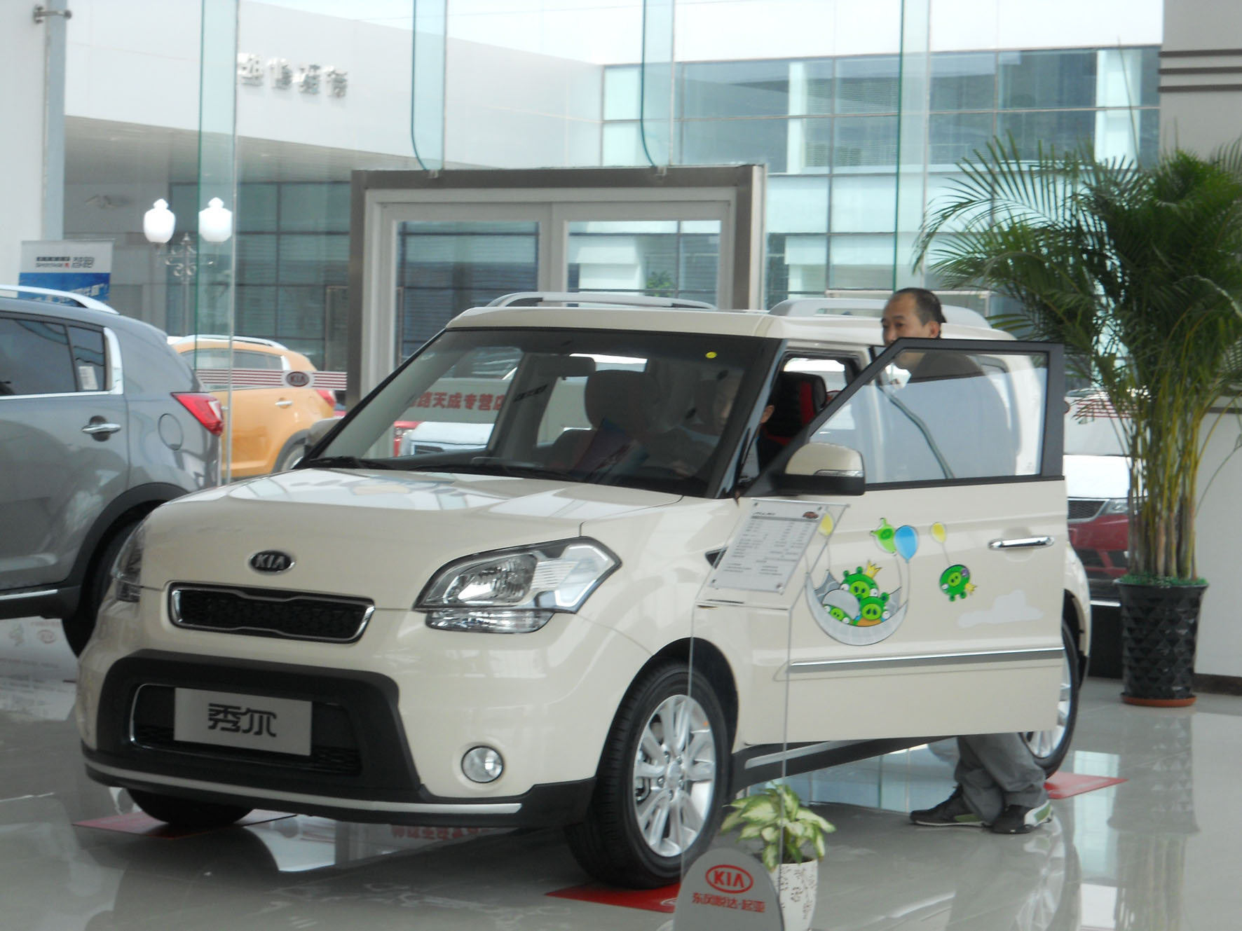 十年铃木汽车销售维修经验!十年铸就优质品牌!