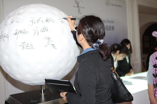 梅赛德斯杯高尔夫球赛奔驰(北京)中心资格赛圆满落幕图片