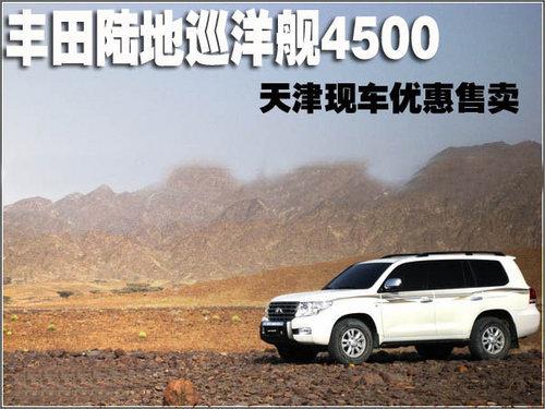 丰田酷路泽v82014款丰田酷路泽v8丰田fj酷路泽敞篷