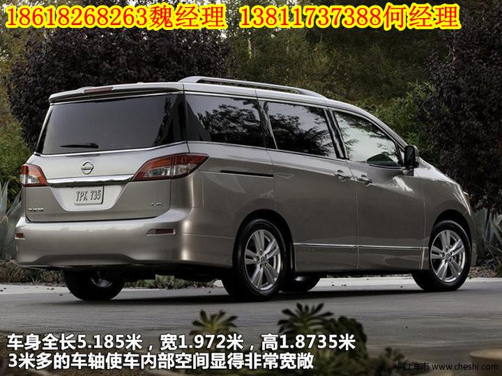 尼桑贵士7座商务车日产尼桑贵士北京最低价高清图片