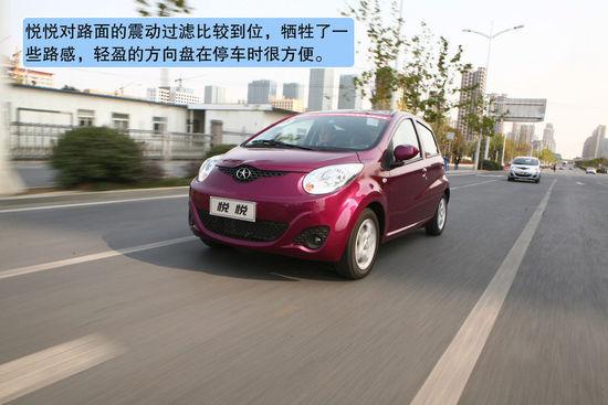 【江淮悦悦:外观小巧动感,适合女生驾驶-台州铭